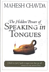 Hidden Power of Speaking in Tongues, The