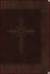 KJV Personal Size Giant Print Reference Bible Chocolate Leather-soft