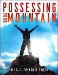 Possessing Your Mountain