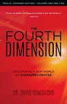 The Fourth Dimension: Combined Edition