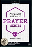 Praying with All Kinds of Prayer Vol 6 CD Series
