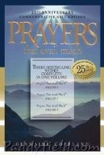 Prayers That Avail Much 25th Anniversary Commemorative Edition