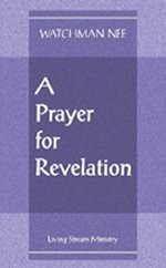 A Prayer for Revelation